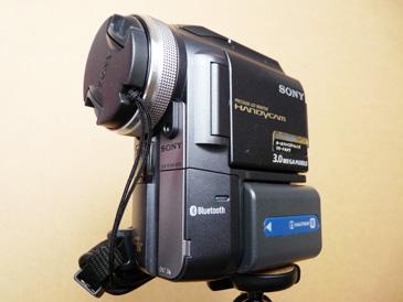 DCR-PC300K